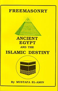 Ancient Egypt and Islamic Destiny