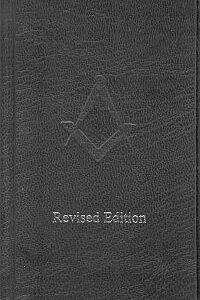 Emulation Pocket 13th edition