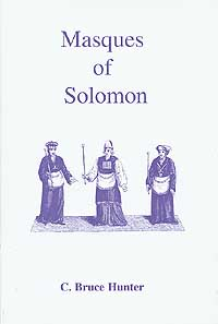 Masques of Solomon